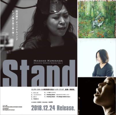 masako_keiko