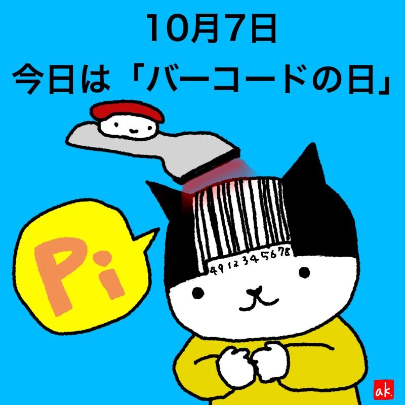 IMG_0301